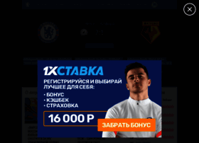 chelseanews.ru