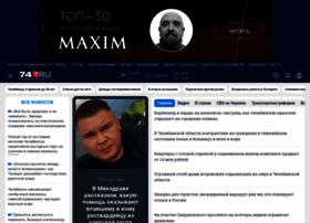 chelyabinsk.ru