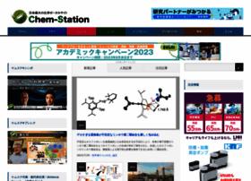 chem-station.com