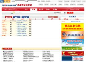 chem.com.cn