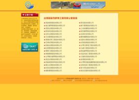 chem121.com.tw