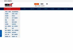 chemall.com.cn