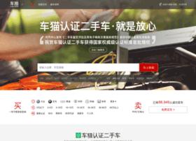 chemao.com.cn