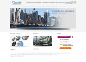 chemblue.co.kr