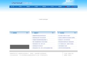 chemetall.com.cn