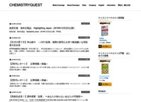 chemistryquest.com