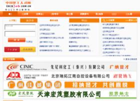 chemjob.com.cn