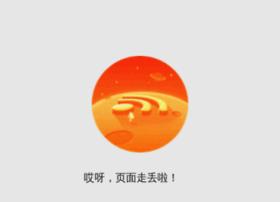 chemjoy.com