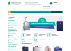 chemodan-moskva.ru