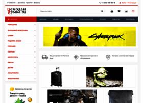 chemodan-sumka.ru