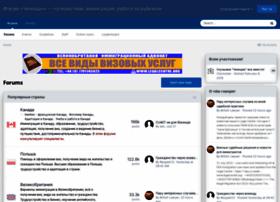 chemodan.com.ua