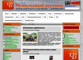 chemvest.ru