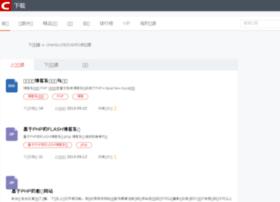 chenbo26316450.download.csdn.net
