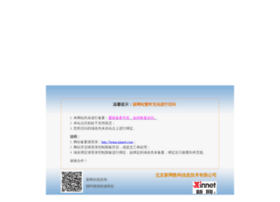 chenfangka.com