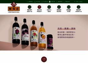 chenfarm.com.tw