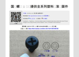 chenfeie.com