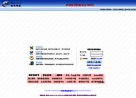 chengdage.edudisk.cn