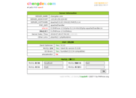chengdev.com