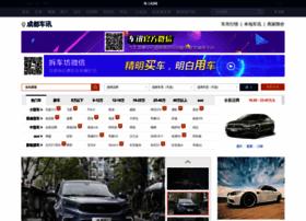 chengdu.chexun.com