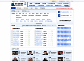 chengdu.officese.com