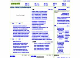 chengduxww.com