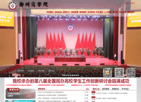 chenggong.edu.cn