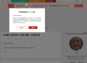 chenghelinblog.blog.163.com