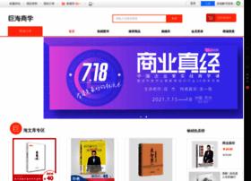 chengjie108.com