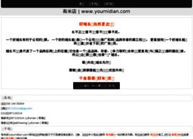 chengjiuni.com
