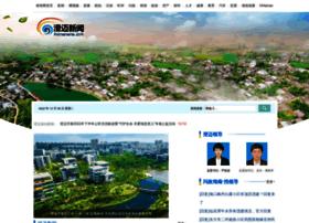 chengmai.hinews.cn