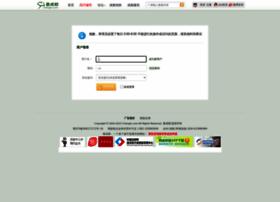 chengtu.com