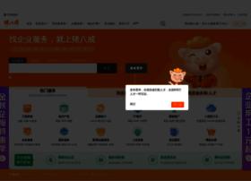 chengxin.zhubajie.com