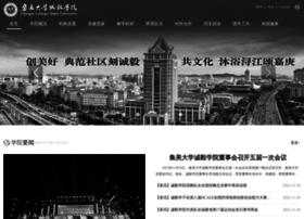 chengyi.jmu.edu.cn