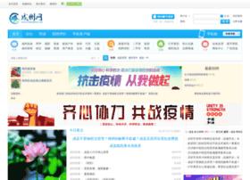 chengzhou.net