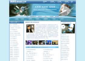 chenhuanran.com