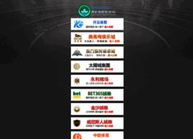 chenjinghua.net