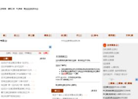 chenkezheng315.com