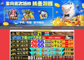 chenliuxian.com