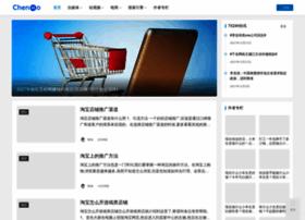 chenmo.com.cn