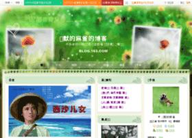 chenmodemaque.blog.163.com