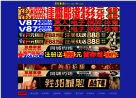chennaienquiry.com