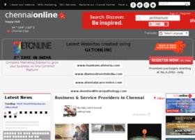 chennaionline.net