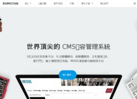 chenpoliang.rumotan.com