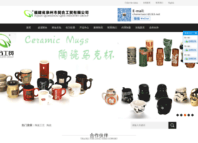 chenxi-cn.com