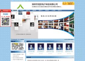 chenxia2010.foodmate.net
