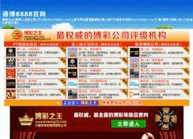 chenxiangtools.com