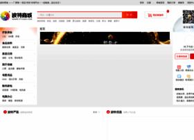 chenxianpei.pt37.com