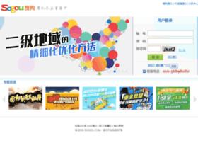 chenxing.sogou.com