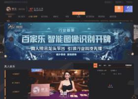 chenyujituan.net