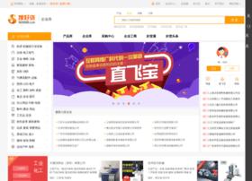 chenzhenyu.com